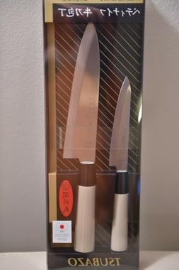 Tsubazo 2 Pc Knife Set NIB !!