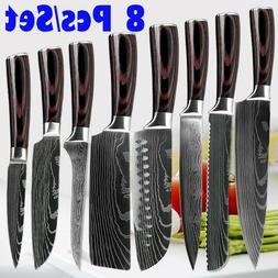 8 PCS Kitchen Knives Set Japanese Damascus Pattern Stainless