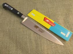 Sabatier 4 Star Elephant 6 inch Stainless Steel Chefs Utilit