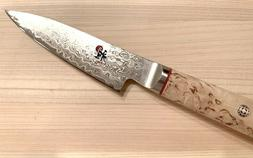 Miyabi Birchwood Paring Knife 3.5 in NIB