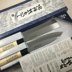 "Japanese ""Shimmoura"" Brand ""Hocho"" Kitchen Chef's Knife 2 PC"