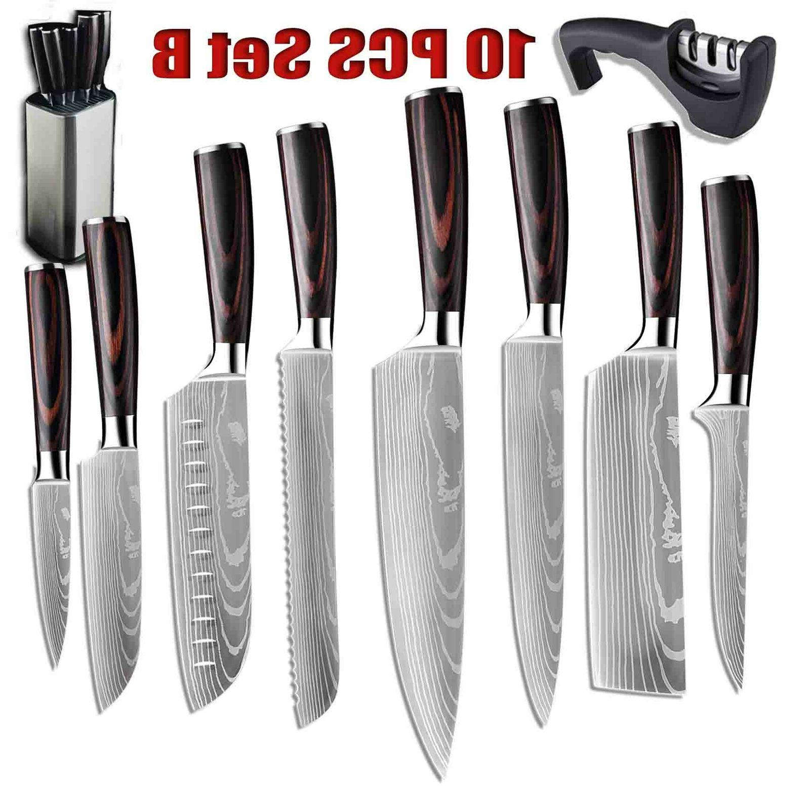 10 Piece Pro Kitchen Knives Variety Knife Cutter Accessories